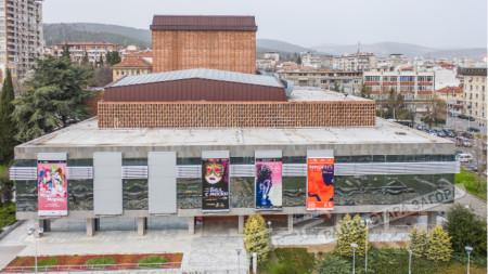 Държавна опера Стара Загора
