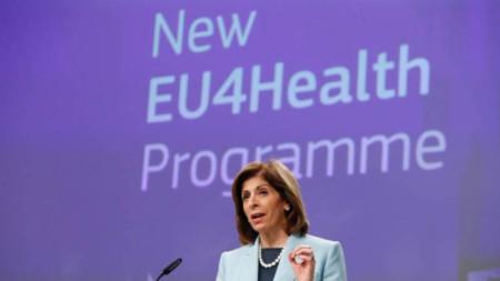 Стела Кириакиду, еврокомисар по здравеопазването представя новата програма EU4Health