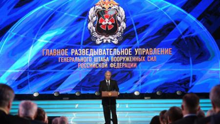 Владимир Путин говори на тържествено събрание в Театъра на руската армия в Москва за 100-годишния юбилей на руското военно разузнаване.