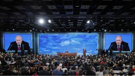 годишна пресконференция на руския президент Владимир Путин