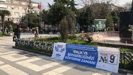Предизборна агитация в Авджълар, Истанбул.