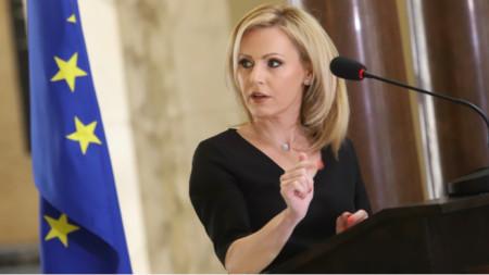 Sijka Mileva