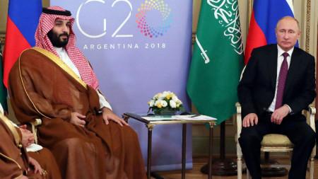 принц Мохамед бин Салман и Владимир Путин по време срещата на Г-20