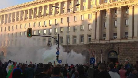 Протест пред Министерски съвет