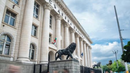 Justizpalast in Sofia