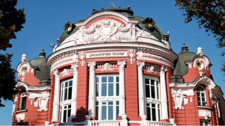Opera House in Varna