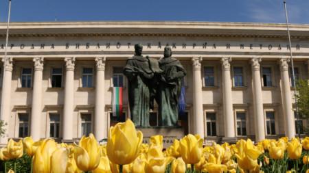 Biblioteka Kombëtare