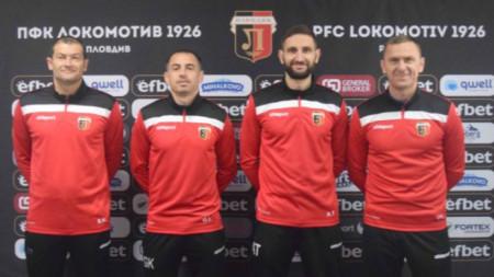 Александър Тунчев (вторият от дясно на ляво) поема отбора от днес.
