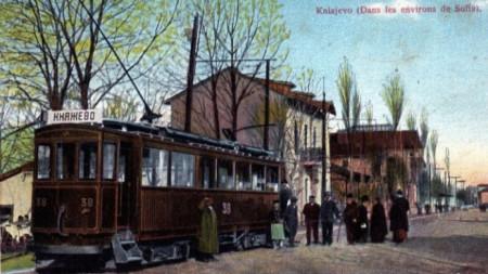Трамвай № 5 в началото на ХХ век, който стига до Княжево