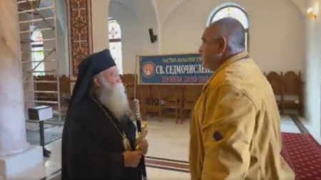 Metropolitan Bishop Gavrail and Boyko Borissov
