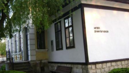 Етногрфският музей в Разград.