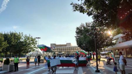 Антиправителствен протест в Благоевград.