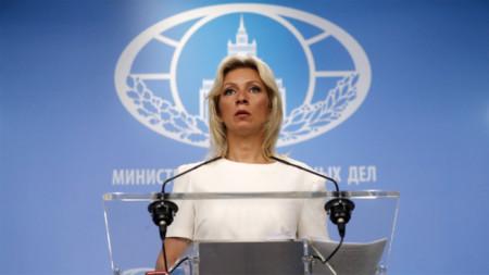 Марија Захарова