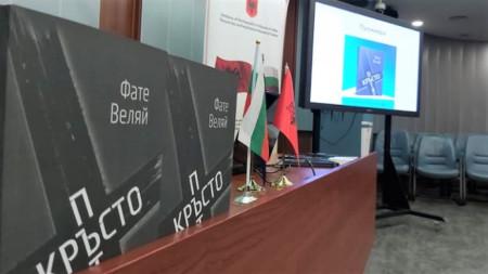 Снимка: Посолство на Република Албания в България