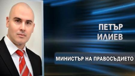 Спряганият за кандидат - премиер Петър Илиев