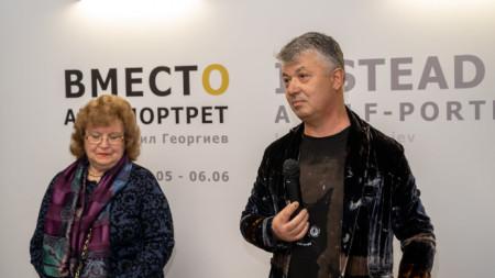 Людмил Георгиев и проф. Аксиния Джурова