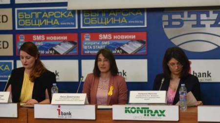 Пресконференция на Фондация