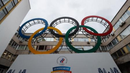 Руските спортисти няма да могат да участват на олимпийски игри за 4 години.