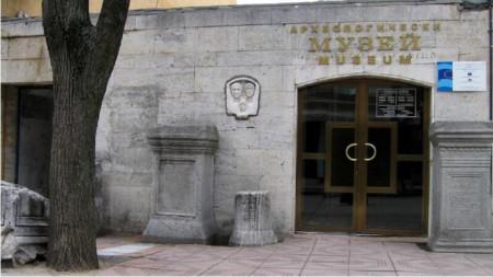 Археологическият музей в Сандански