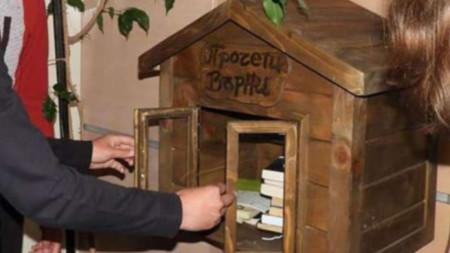 Къщички за книги има във всичките 19 училища във Враца и селата от общината