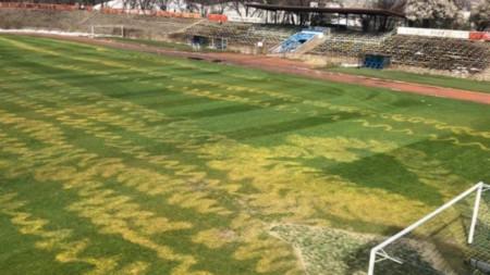 Основният терен на стадион