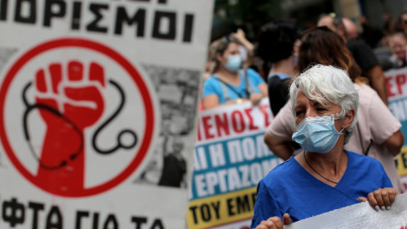 Протест срещу задължителната ваксинация на здравни работници в Атина, септември 2021 г.
