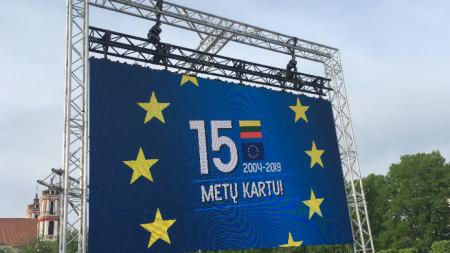 Изборният ден във Вилнюс започна нормално.