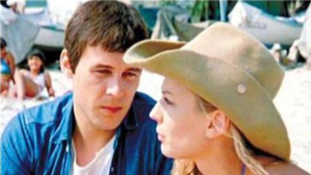 Иван Иванов с  Ваня Цветкова в