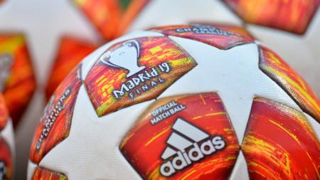 Шампионска лига - финал
