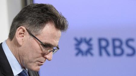 Рос Макиън подаде оставка като шеф на Royal Bank of Scotland