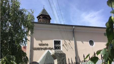 Арменска църква