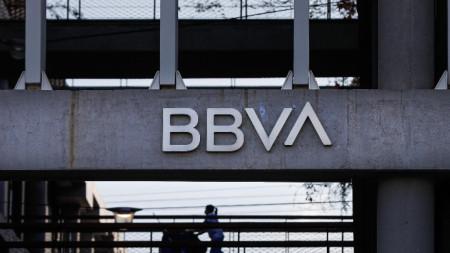 Корпоративната централа на BBVA в Мадрид