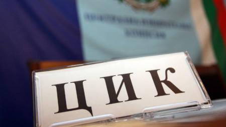 ЦИК разреши задържането на кандидати за кметове в Несебър и Свети Влас и за общински съветници в Несебър.