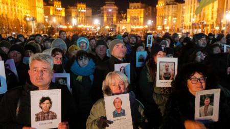 Протестът в Киев бележи шестата годишнина от проевропейския бунт на Майдана