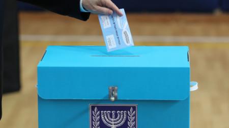 На 23 март 2021 г. израелците гласуваха на четвърти общи избори за по-малко от две години, за да изберат 120-те членове на 24-ия Кнесет.