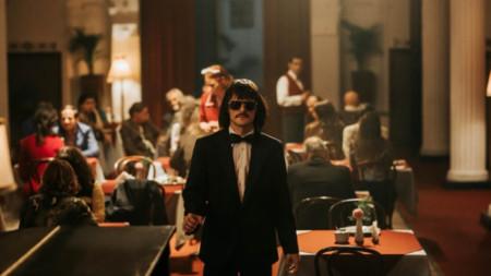 Икар. Легендата за Метек Кош – реж. Мачей Пепшица (2019, 117')