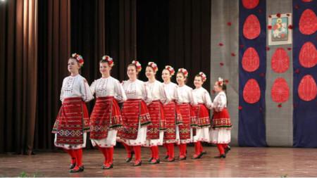 "Танцова формация ""Рила"""