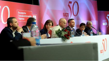 50-и юбилеен конгрес на БСП