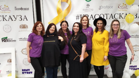 """Инициативата наречена """"Красота с кауза"""" е в подкрепа на децата, които се борят с онкологични заболявания."""