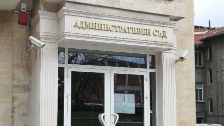 Шуменски административен съд