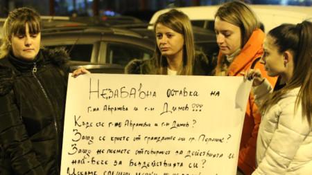 Протест в Перник срещу безводието
