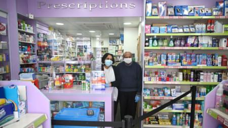 Аптека в Лондон