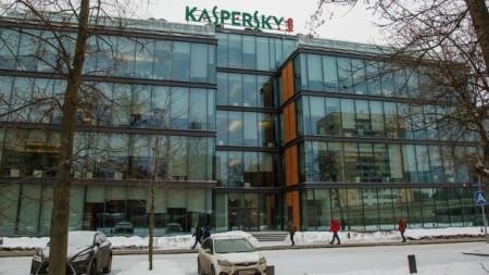 """Офисът на руската компания за компютърна сигурност """"Касперски лаб"""" в Москва"""