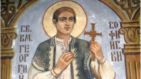 Heiliger Märtyrer Georgi von Kratovo