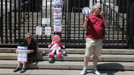 Пред Съдебната палата в София се събра протест под надслов