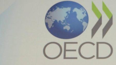 Организация за икономическо сътрудничество
