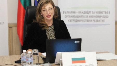 Екатерина Захаријева