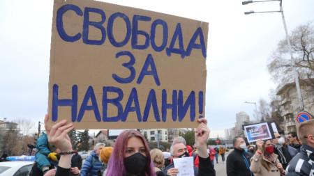 Протестът пред руското посолство в София.