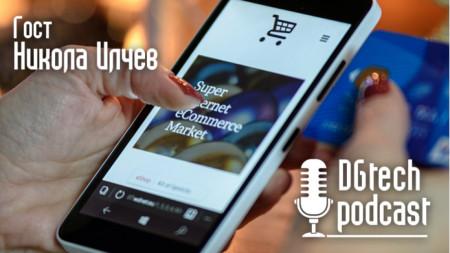 DGtech podcast - подкаст за дигитален маркетинг и технологии на БНР