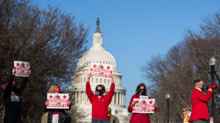Активисти подкрепят обявяването на Вашингтон за щат, 22 март 2021 г.